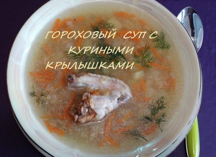 Рецепт с куриными крылышками
